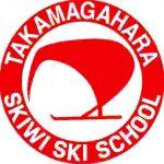 Skiwi Ski School
